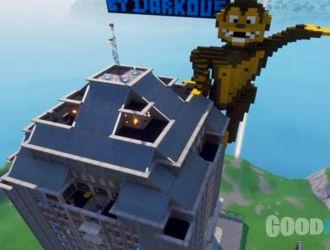 Le Building King Kong